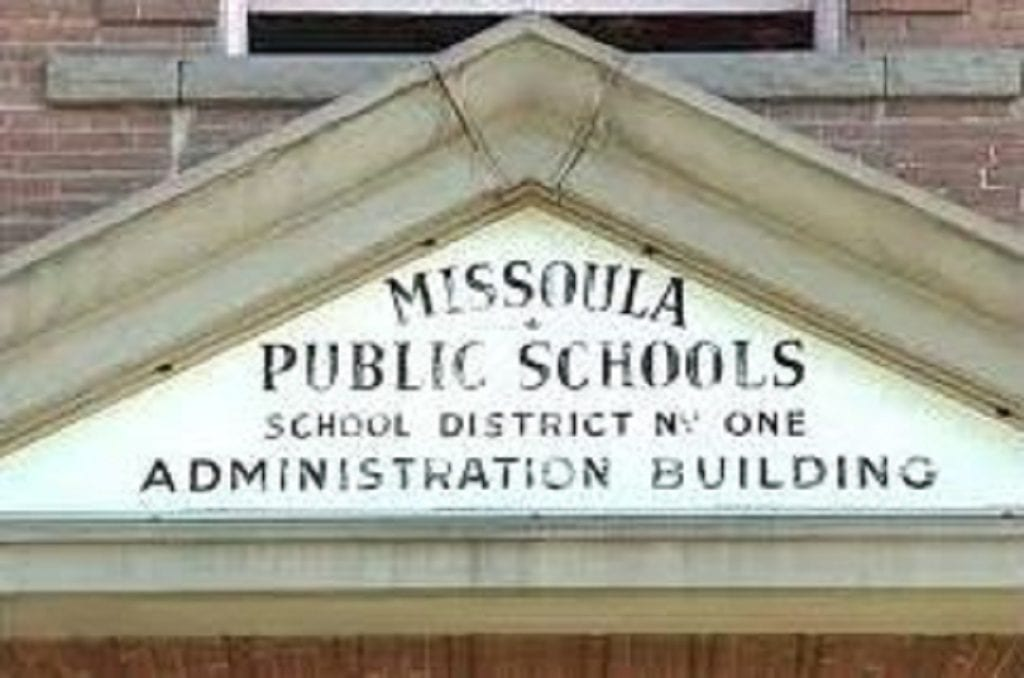 MCPS Administration Building