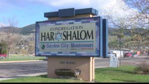 Har Shalom The Har Shalom Synagogue Missoula